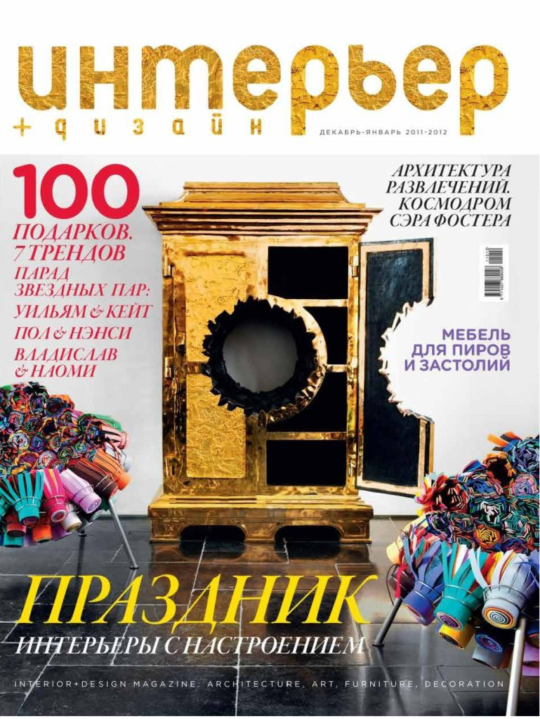id122011russia_Page_1