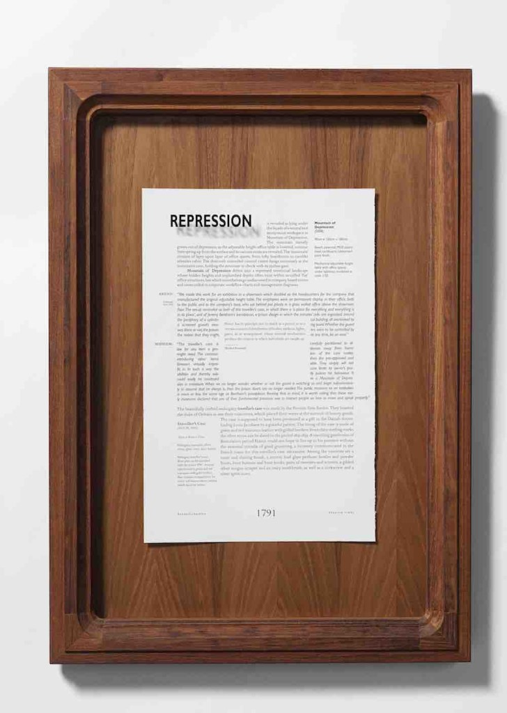 2008 Repression Framed text 68 x 48 x 5 cm